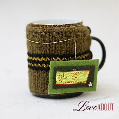 Вязаный свитер для кружки с надписью «Генеральский чай»
