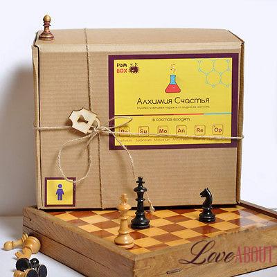 Мужская коробочка-сюрприз «Алхимия счастья»
