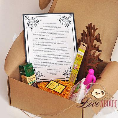 Коробочка подарков для вашей любимой