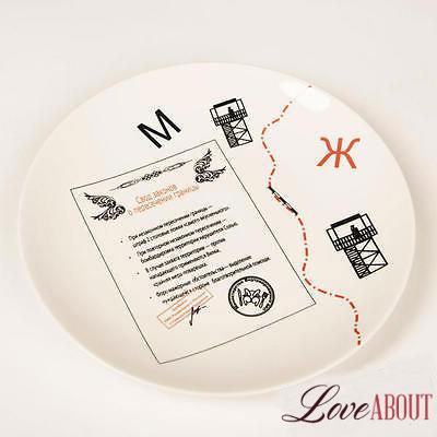 Оригинальная тарелка на двоих