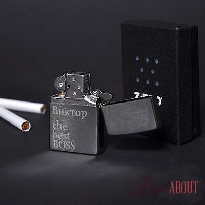 Зажигалка Zippo с именной гравировкой